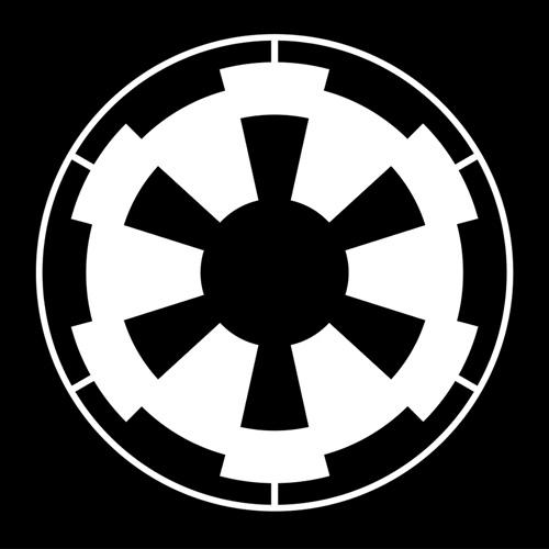white-imperial-logo-on-black